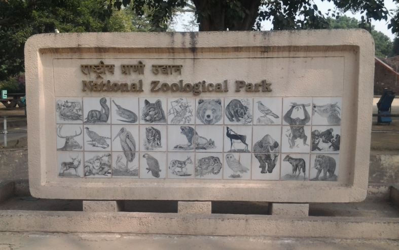 Biggest Zoo In India