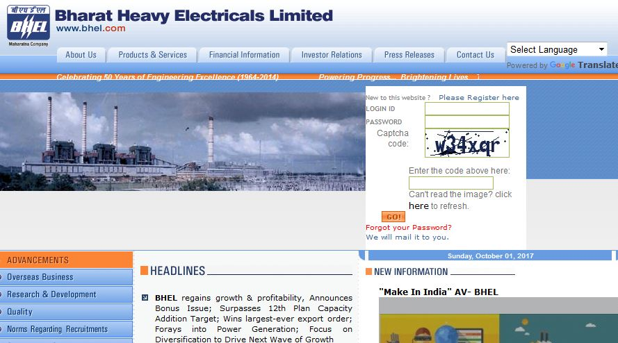 BHEL Top Popular Electrical Companies in India 2017
