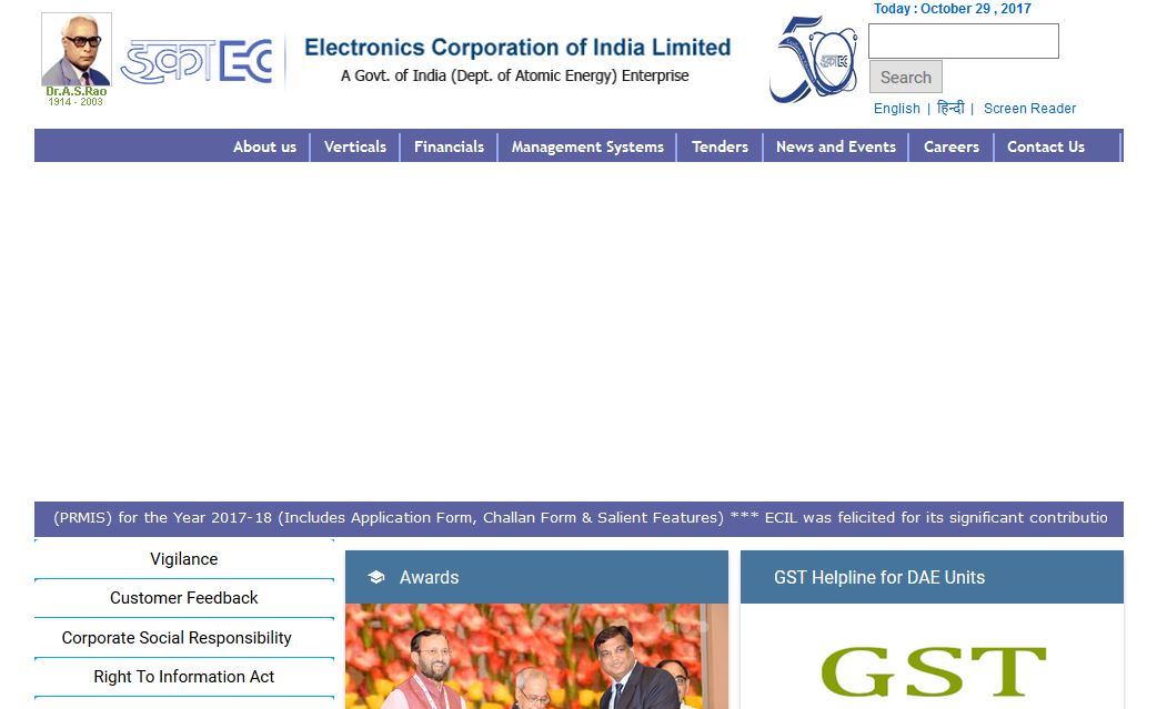 Best Electronic Companies in India