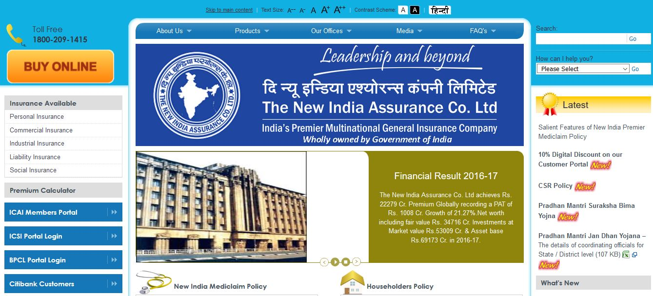 New India Assurance Company Top Most Famous General Insurance Companies in India 2018