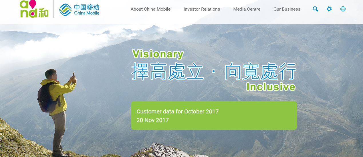China Mobile Top Famous Mobile Networks in World by Subscribers 2018