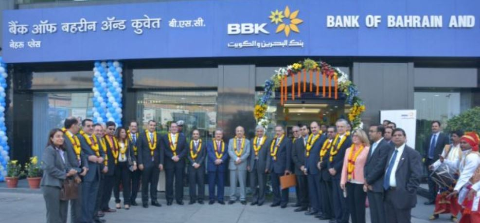 Best Foreign Bank in India