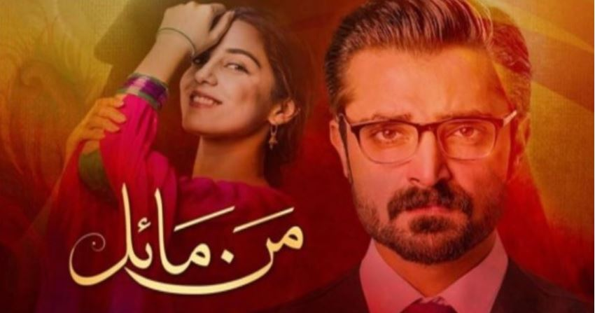 Best Pakistani Drama